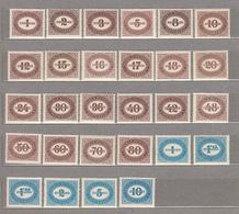 AUSTRIA / OSTERREICH 1947 Mi 204 – 231 Porto MNH Postfrisch (**) #18459 - 1945-60 Neufs