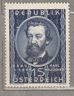 AUSTRIA / OSTERREICH 1949 Mi 947 MNH Postfrisch (**) #18473 - 1945-.... 2ème République