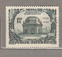 AUSTRIA / OSTERREICH 1952 Mi 973 MNH Postfrisch (**) #18494 - 1945-.... 2ème République