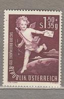 AUSTRIA / OSTERREICH 1952 Mi 972 MNH Postfrisch (**) #18495 - 1945-.... 2ème République