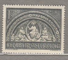 AUSTRIA / OSTERREICH 1952 Mi 977 MNH Postfrisch (**) #18496 - 1945-.... 2ème République