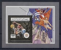 COMOROS * 1992 * S/Sheet * MNH** Olympic Games, Barcelona - Mi.No BL 380 - Comores (1975-...)
