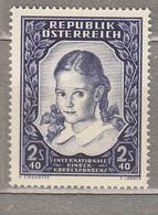 AUSTRIA / OSTERREICH 1952 Mi 976 MNH Postfrisch (**) #18499 - 1945-.... 2ème République