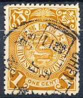 Stamp China 1898-1900 Coil Dragon 1c Used Lo16 - Oblitérés