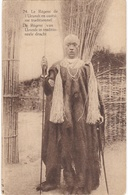 BURUNDI URUNDI  :  Roi De L'Urundi En Costume Traditionnel . Entier Postal Congo Belge - Burundi