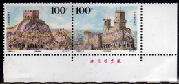 CINA CHINA CHINE 1996 RAPPORTI TRA SAN MARINO E CINA RELATIONS WITH CHINA SERIE COMPLETA COMPLETE SET MNH - Unused Stamps