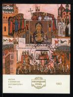 RUSSIE RUSSIA 1993, Yv. 225, Kremlin De Novgorod, 1 Bloc, Oblitéré / Used. R397 - Gebruikt