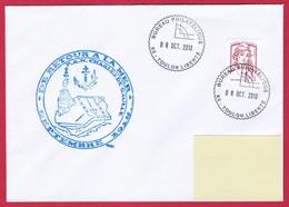 4559 Marine, PA Charles De Gaulle, De Retour à La Mer, Oblit. Manuelle Toulon Liberté, 08-10-2018, Marianne De Ciappa Et - Poste Navale