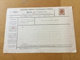 KS1 Rumänien Ganzsache Stationery Entier Postal TB 12 - Entiers Postaux