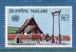 Thaïlande - YT N° 700 - Neuf Avec Charnière - 1974 - Thaïlande