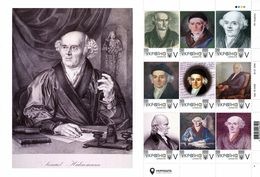 Ukraine 2020, World Medicine, Homeopathy, Samuel Hahnemann, Sheetlet Of 9v - Ukraine