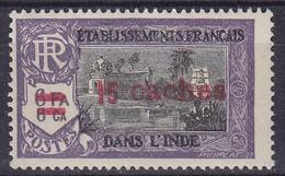 Inde      N°194**   Signé - Inde (1892-1954)