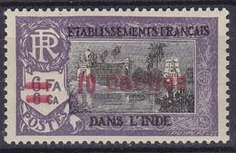 Inde      N°193**   Signé - Inde (1892-1954)