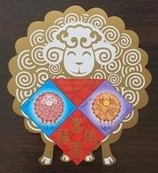 Tonga - Niuafo' Ou 2015; Animals & Fauna; Mammals; Chinese Year Of The Sheep; MNH, Neuf**, Postfrisch!! - Tonga (1970-...)