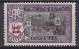 Inde      N°191**   Signé - Inde (1892-1954)