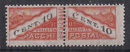 SAN MARINO 1945 PACCHI POSTALI TIPO DEL 1928 DENTELLATI IN MEZZO SASS. 17 MLH VF - Colis Postaux