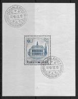 België/Belgique 1936 - BL6 - Afgestempeld - Gemeentehuis/Hôtel De Ville - Charleroi - Oblitéré. - Blocks & Kleinbögen 1924-1960