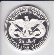 MONEDA DE PLATA DE YEMEN DE 2 RIALS DEL AÑO 1969 LEON-LION  (COIN) SILVER-ARGENT - Yémen