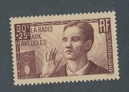 FRANCE - N°418 NEUF* AVEC CHARNIERE - 1938 - France