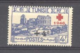 Tunisie  :  Yv  309  ** - Nuovi
