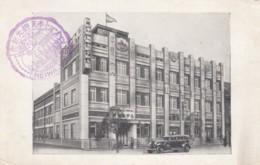 Japan(?) Unknown City, Heiwa Hotel, Auto Architecture C1930s Vintage Postcard - Ohne Zuordnung