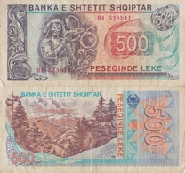 Albania / 500 Lek / 1991 / P-48(a) / VF - Albania