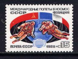 RUSSIE - 5567** - VOL SPATIAL  SOVIETO-FRANCAIS - Nuovi