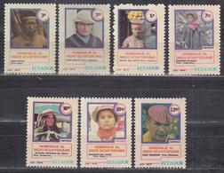 ECUADOR    SCOTT NO. 985-87, C681-84    MNH    YEAR  1980 - Equateur