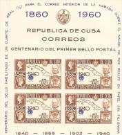Cuba - Yvert  BF-16 (MNH/**) - Blokken & Velletjes