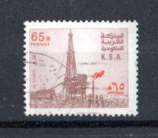 ARABIA SAUDITA :  Piattaforma  Petrolifera  -  1 Val. Usato  Del   1977 - Saudi Arabia