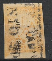 MEXIQUE EMPIRE 1864 YT N° 21 Obl. - Mexique