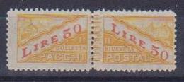 SAN MARINO 1946  PACCHI POSTALI TIPO DEL 1928 VALORI COMPLEMENTARI  SASS. 32 MLH VF++++++++++++++ - Colis Postaux