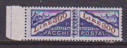 SAN MARINO 1956-61 PACCHI POSTALI  TIPI DEL 1945-46 FILIGRANA STELLA SASS. 40 MNH XF - Parcel Post Stamps