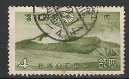 JAPON 1939 YT N° 288 Obl. - Oblitérés