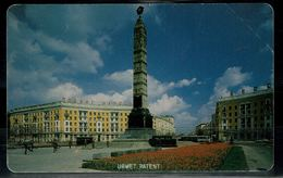 BELARUS 1994 PHONECARD MINSK MINT VF!! - Belarus