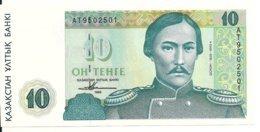 KAZAKHSTAN 10 TENGE 1993 UNC P 10 - Kazakhstan
