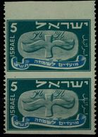 ISRAEL 1948 NEW YEAR 5 Mil ERRORS MISSING PERFORATE AT TOP, AND BETWEEN, AND AT BOTTOM MNH VF!! - Non Dentelés, épreuves & Variétés