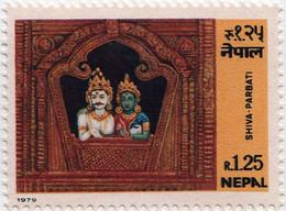 Lord SHIVA/PARVATI Postage STAMP NEPAL 1979 MINT/MNH - Hinduism