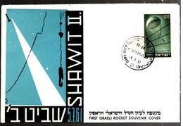 30547 - SHAWIT  II - Israel