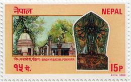 BINDHYABASINI Temple POSTAGE Stamp 1988 NEPAL Mint/MNH - Hinduism