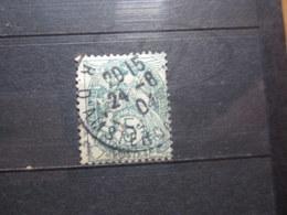 """VEND BEAU TIMBRE DE FRANCE N° 111 , OBLITERATION """" R. D'AMSTERDAM """" !!! - 1900-29 Blanc"""