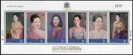 2013, Thailand, Block 315 III A, ** - Thaïlande