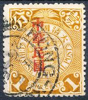 Stamp China 1912 Coil Dragon 1c Overprint Used Lot35 - 1912-1949 République