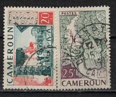 CAMEROUN       N°  YVERT   308/309        OBLITERE       ( OB 06/13 ) - Cameroun (1915-1959)