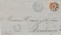 1876- Lettre De STOCKHOLM   Pour Bordeaux Entrée :   SUEDE-ERQUELINES 2°   Bleue - Postmark Collection (Covers)