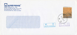 Taiwan Air Mail Cover Sent To Denmark 19-12-1996 Single Franked (the Flap On The Backside Of The Cover Is Missing) - 1945-... Republic Of China