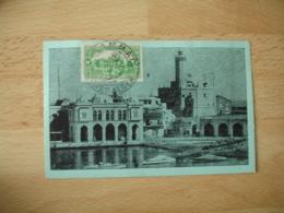 1943 F A M M A C Congres Alger  Ancre Marine Obliteration Sur Lettre - Marcophilie (Lettres)