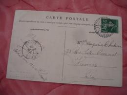 Saint Sulpice Le Dunois  Cachet Perle Facteur Boitier Obliteration Sur Lettre - Marcofilia (sobres)