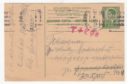 Kingdom Yugoslavia, Postal Stationery Posted B200405 - Interi Postali