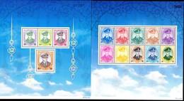 Thailand Thailande 2752/65 Roi , 2 Feuillets - Royalties, Royals